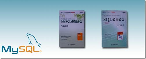 sql_book
