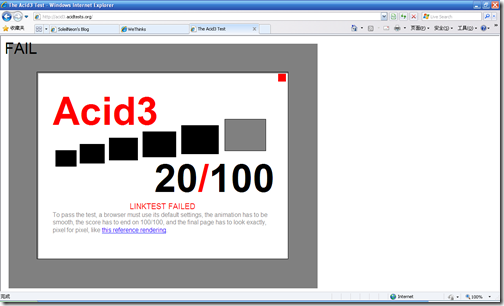 ie8rc1_screenshot