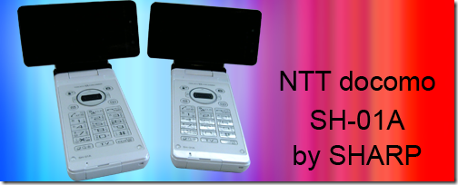 NTT docomo SH-01A