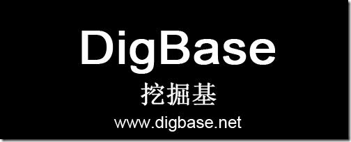DigBase