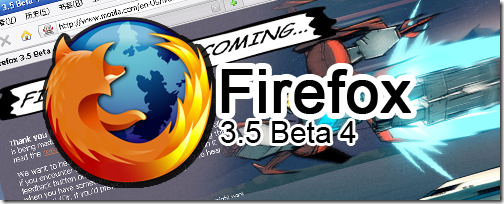 Firefox 3.5 Beta 4