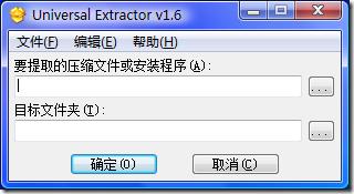 Universal Extractor 1.6