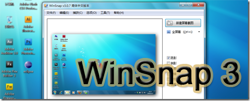 WinSnap 3