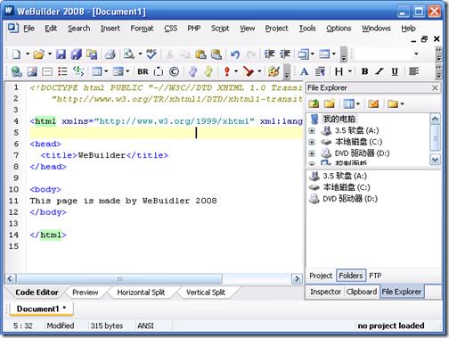 WeBuilder2008