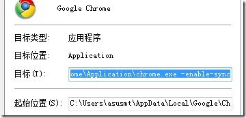 google_chrome_4_enable_sync