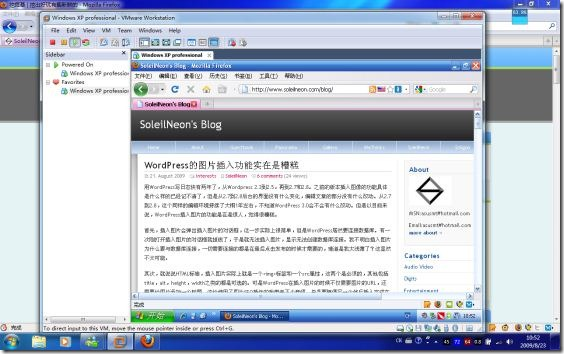 vmware_653_screenshot