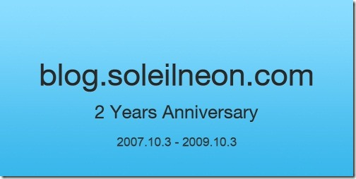 SoleilNeon's Blog 2 years anniversary