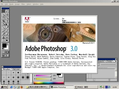 photoshop-3-screenshot