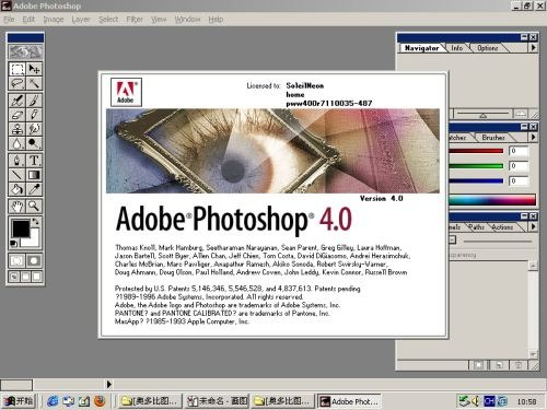 photoshop-4-screenshot