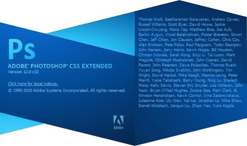 Adobe Photoshop CS5 Splash Screenshot Final