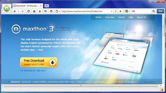maxthon3-final