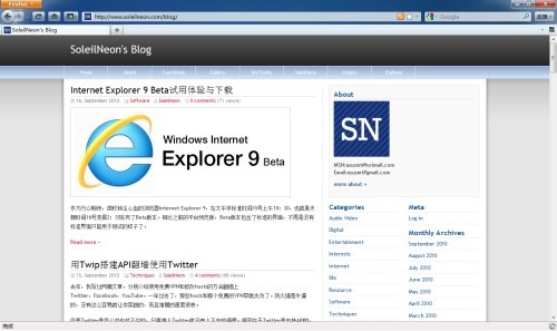 firefox-4-beta-6-screenshot