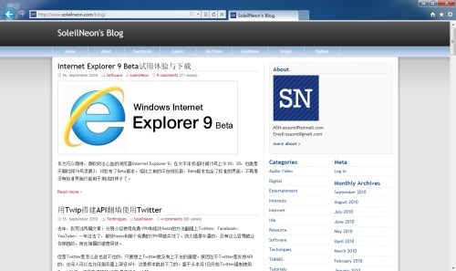 ie9-beta-screenshot