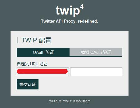 twip-custom-url