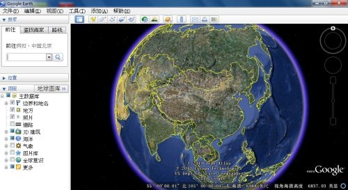 google-earth-screenshot