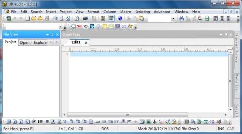 ultraedit-1630-screenshot