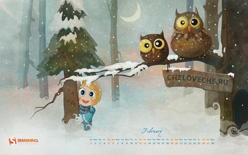 february-11-fairy_wood__1-calendar-1920x1200