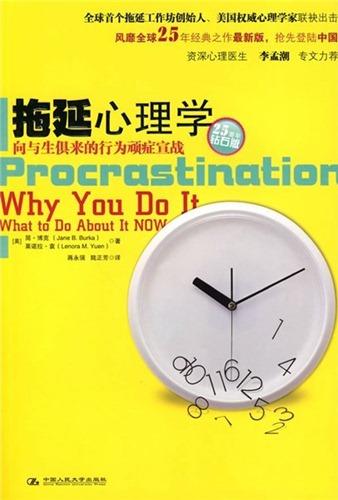 psychology-of-delay