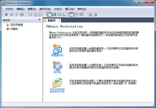vmware-714-screenshot