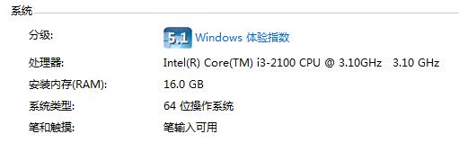 16g-memory